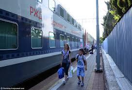 Правила посадки в поезд Северная Пальмира
